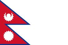 Flag of Nepal  Wikipedia