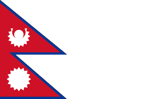 Flag of Nepal - This is the flag of Nepal used for the 2016 Summer Olympics. It has the transparency turned off.