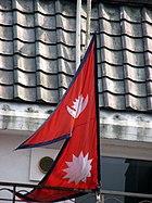 Nepal flag photo