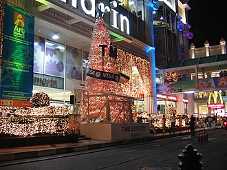 Pathum Wan District - Lights in front of Amarin Plaza