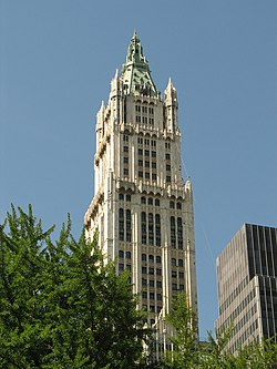 New York City Woolworth Building 05.jpg