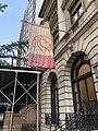 New York Public Library Yorkville Branch outside flag.jpg
