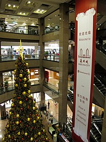 Ngee Ann City Wikipedia