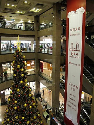 Ngee Ann City - Atrium of Ngee Ann City in 2010