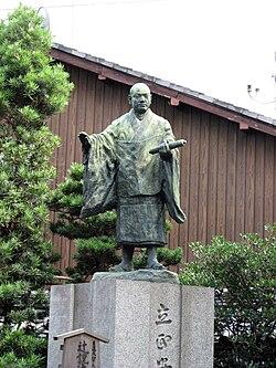 Nichiren statue Japan.jpg