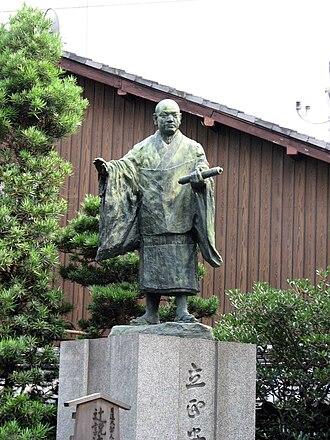 Nichiren Buddhism - A bronze garden statue of Nichiren Daishonin in the Honnoji Temple of Nichiren Shu in Teramachi Street, Kyoto, Japan