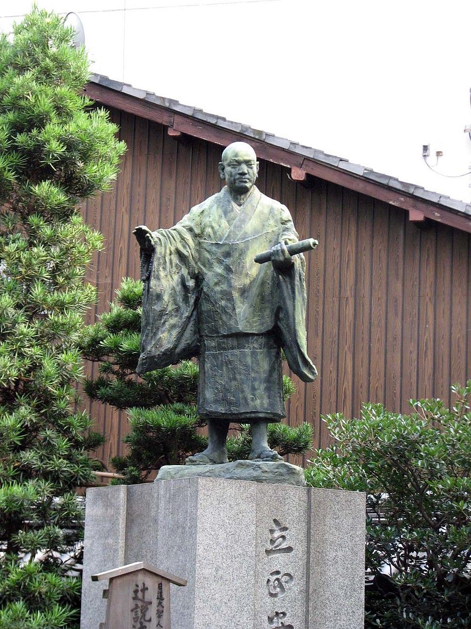 Nichiren statue Japan