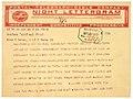 Night Lettergram to John E. Raker from California Hop Growers, Page 1 (5553723178).jpg