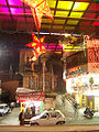 Night view of a street in McLeod Ganj.jpg