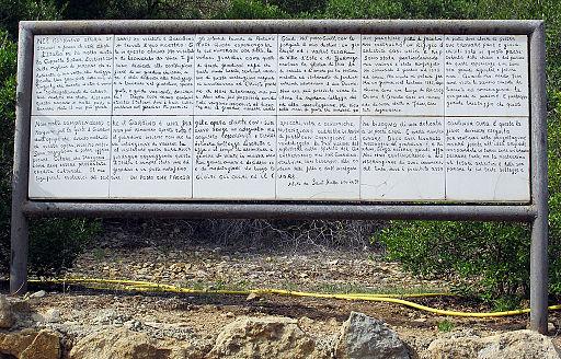 Niki de saint-phalle, giardino dei tarocchi, ingresso 01
