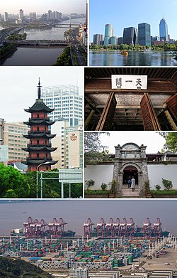 Clockwise from top: Ningbo's Skyline, Ningbo Southern Business District, Tianyi Chamber, Former residence of Chiang Kai Shek, Ningbo Port, and Tianfeng Pagoda