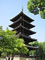 Ninna-ji National Treasure World heritage Kyoto 国宝・世界遺産 仁和寺 京都104.JPG