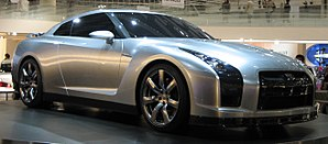 Nissan GT-R - GT-R Prototype at the 2005 Tokyo Motor Show