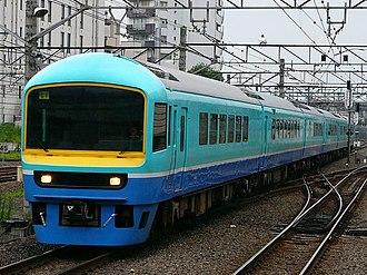 Joyful Train - Image: Nnanohana 2