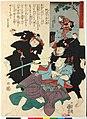No. 54 Awa 阿波 (BM 2008,3037.14810).jpg