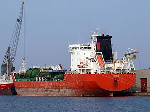 Nora IMO 9230012 at Port of Amsterdam 01Mar2009.JPG