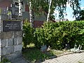 Nové Hodějovice - pomníky.jpg