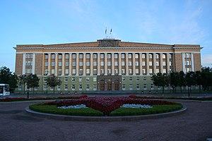 Novgorod Oblast - Oblast government seat in Sophia Square, completed in 1959