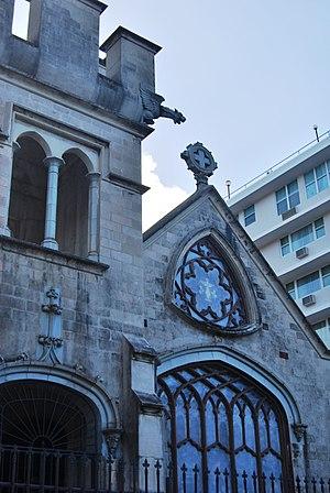 Santurce, San Juan, Puerto Rico - Nuestra Señora de Lourdes Chapel