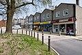 Oak Green Parade of shops - geograph.org.uk - 1260979.jpg