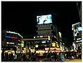 October Asia Daegu Corea - Master Asia Photography 2012 - panoramio (7).jpg