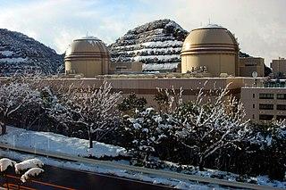 Ōi Nuclear Power Plant nuclear power plant