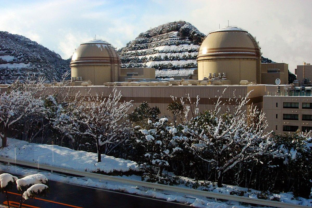 Ōi Nuclear Power Plant Wikipedia