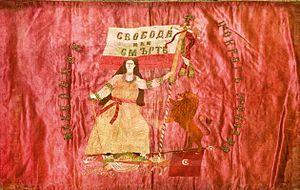 Kostadina Rusinska - The Ohrid Ilinden Uprising Flag was created by Rusinska and three others