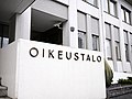 Oikeustalo sign Seinäjoki 20180424.jpg