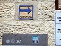 Old Jerusalem סיורובע Right.jpg
