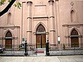 Old St Pats Mott St East door jeh.jpg