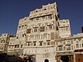 Old Tower-Houses in Sana'a (صنعاء القديمة) (2286028843).jpg