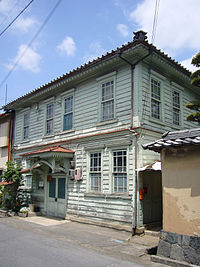 Old tsujikawa post office01 2048.jpg