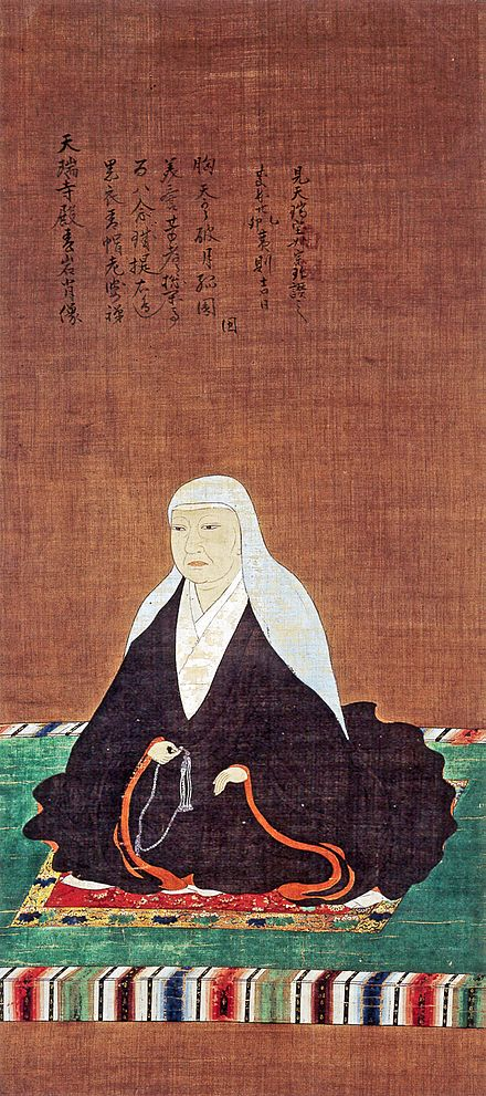 Portrait of Ōmandokoro, later known as Tenzui'in