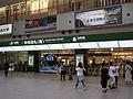 Omiya-Sta-CS-Gate.JPG