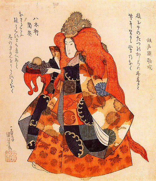 File:One of the daughters of the dragon king who lives in then bottom of the sea.jpg