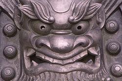 Origine de la croyance aux démons dans ESPRITS 250px-Onigawara