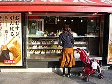Negozio di onigiri vicino alla stazione di Akihabara, Tokyo.