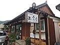 Only so so in Jeonju - panoramio.jpg