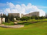 Open University of Israel 2.jpg
