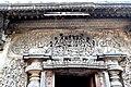 Ornated lintel with Makara (mythical beasts) Chennakeshava temple, Belur.jpg