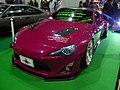 Osaka Auto Messe 2018 (218) - Z86 vivid sports.jpg