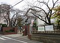 Osaka City Maruyama elementary school.JPG