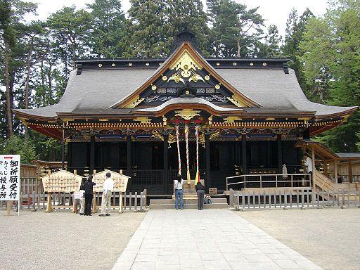Osakimachimangu