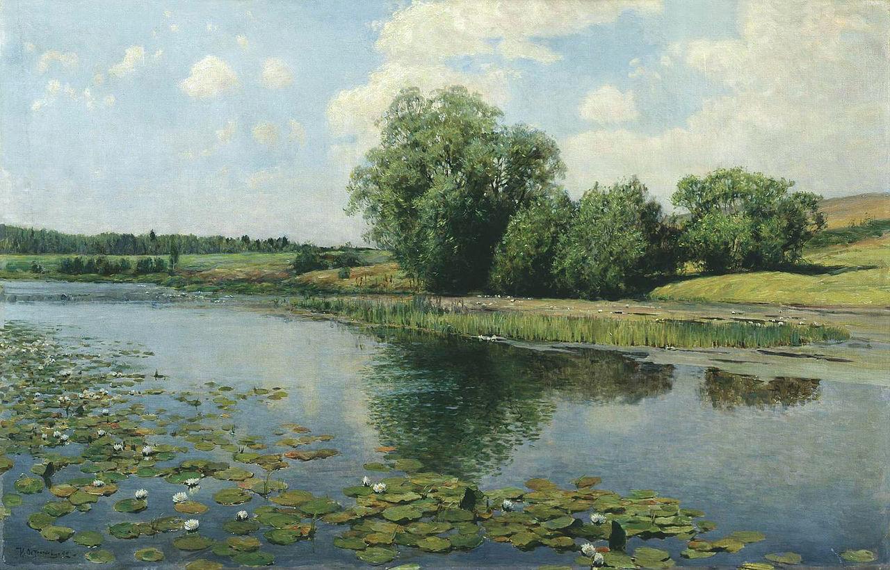 Река Остроухова в полдень, 1892.jpg