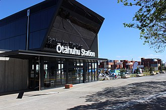 Otahuhu railway station - The main entrance to Ōtāhuhu Station, serving the bus and railway platforms