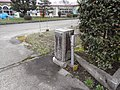 Otsuka, Nanto, Toyama Prefecture 939-1743, Japan - panoramio.jpg