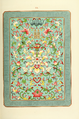 Owen Jones - Examples of Chinese Ornament - 1867 - plate 019.png