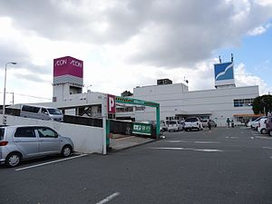 Ozu Shopping Plaza 2012.JPG