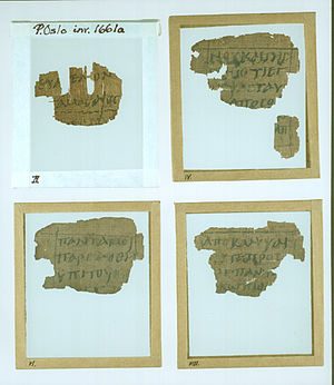 Matthew 11 - Image: P062 Mat 11.25 30 verso 2 4 6 8 IV
